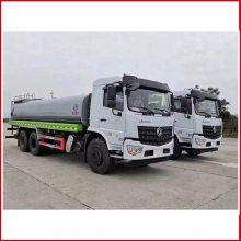 东风天锦12吨洒水车10吨绿化喷洒车