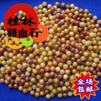 10mm-包邮O桂林鸡血石手链(散珠)加工批发 鸡血玉产地货源