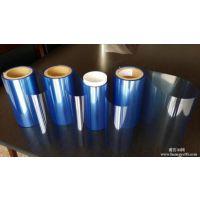 5C蓝色离型膜,广州5C蓝色离型膜厂家找韩中,全国免费热线400-066-8198