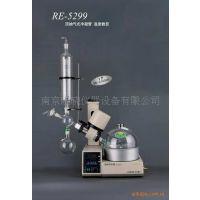 上海亚荣 RE-5299 旋转蒸发仪 0.5-2L