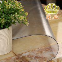 现代简约包邮防水油免洗防烫PVC水晶板透明软玻璃正长方形餐桌布
