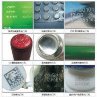 供应广州美博城化妆品条码,二维码激光喷码机(SU-C30W)