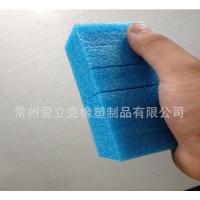 厂家直销蓝色泡棉泡沫汽车防撞条,防擦块,新车出厂,二手车市场专用