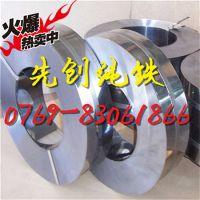 专业销售DT4C纯铁 纯铁板 纯铁带 纯铁板材锻件订做 品质保证