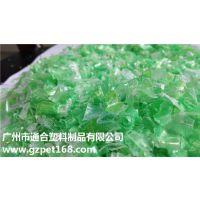 pet再生料绿色瓶片,绿色pet再生料厂家直销