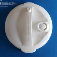 日鑫工厂供应 品牌通用配件 电饭锅配件 电饭煲 塑胶零件、配件 电饭煲塑料件 质量可靠