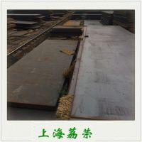 DIWA353材料DIWA353钢板DIWA353切割