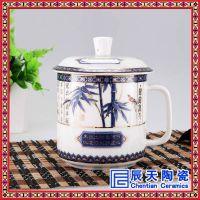 定做会议陶瓷茶杯 景德镇会议庆典陶瓷礼品茶杯 送礼高档骨瓷中南海杯