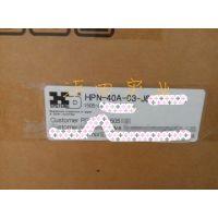 高组配接装置谐波齿轮箱,哈默纳科CSD-25-160-2UH