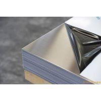 珠海市3003铝薄板市场价