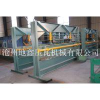 地鑫现货销售4米的剪板 3个液压缸折弯机