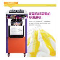 四川不锈钢冰淇淋机、商用冰淇淋机出售