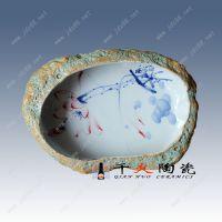 特色创新宠物鱼鱼缸景德镇陶瓷鱼缸风格多变