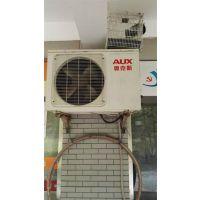 空调移机、专业空调拆装安装、汉口奥克斯空调移机