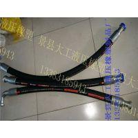 高压油管型号|高压油管|大工液压橡塑制品(在线咨询)