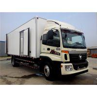 福田欧马可冷藏车保温车价格 ,6.8米厢式冷藏车, 青驰牌冷链运输车