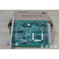 供应全新正品浙江中控标准信号输入卡FW351(B)