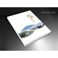 龙华睿志产业园石岩石龙仔工业路创业路公司展架易拉宝画册目录册设计制作包送