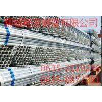 大棚钢管厂家|大棚管生产厂家|大棚钢管价格报价