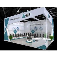 上海展台搭建布置公司