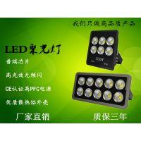 旷宇LED聚光灯400大功率生产直销