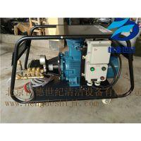 恒德电厂高压水清洗机设备HD50/22
