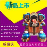 广州巨鲸 广场机器人 威猛侠激光对战真人语音系统