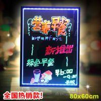 深圳索彩厂家供应80*60cm超亮led荧光板手写电子荧光板发光手写广告板