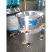 铝带 1060铝带 铝卷 O态铝带 合金铝带 规格可定制 提供分条