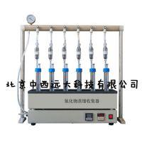 qing化物蒸馏收集器 型号:CSX7/DCS-C6库号:M15034