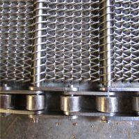 我们山东正捷输送网带基地 大批量生产AL-1778 耐腐蚀食品链片式网带 不锈钢抗菌食品输送带