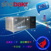 厂家直销 巴克BK-6000A工业用分体式超声波清洗机