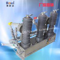 专业生产批发 ZW32-12G/630高压真空断路器