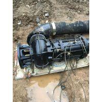 AT300QW800-20-75KW津奥特排污潜水泵,质量好的排出口径300mm的潜水排污泵生产厂家