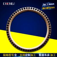 厂家直销 捏炼机配件 密炼机耐磨密封环35L 大连诚丰密炼机配件