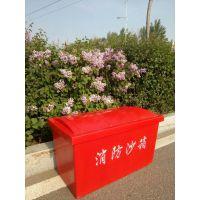 北京安家供应0.2立方消防沙箱、防汛沙箱、加油专用灭火黄沙箱规格
