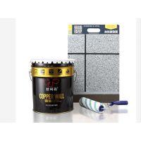 广东油性外墙工程乳胶漆,不得不向你推荐数码彩耐候性强免底漆