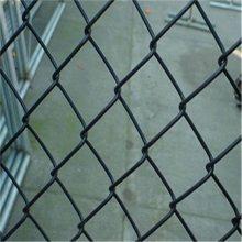 球场勾花护栏 矿用镀锌防护网 桥梁两侧防撞网