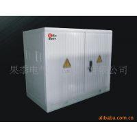 户外电缆分支箱,SMC复合材料低压电缆分线箱