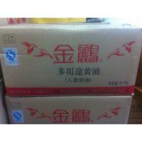 嘉里 金鹂多用途黄油(15kg)