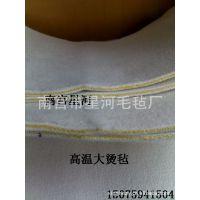 织带热转印机毛毯,印花毯  专业生产 质量保证