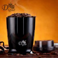 厂家直销 帝国咖啡豆电动磨豆机家用咖啡研磨机粉碎机迷你咖啡机