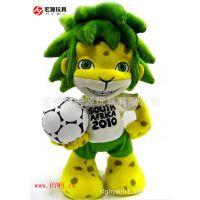 厂家定做毛绒狮子吉祥物 来图设计开发南非世界杯吉祥物扎库米