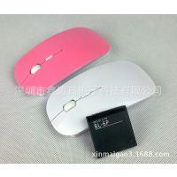 薄苹果充电无线鼠标,数码礼品超薄2.4G鼠标,高端节能USB鼠标