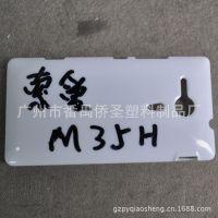 索爱 M35H 手机壳 Xperia J 保护套 单底素材 喷油 贴钻 素材外壳