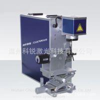 温州便携式光纤激光打标机