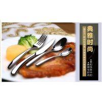 口福D64不生锈 手感好 不锈钢西餐餐具套装 西餐刀叉两件套 牛排刀叉勺