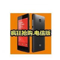 新款小米手机,红米1S手机官方正品,支持货到付款