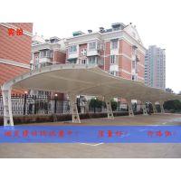 松江大学城停车场生产厂家、海洋数码城景观膜伞、电瓶车棚制造商