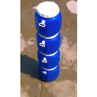 供应50L八角塑料桶50升食品塑料桶厂家50公斤化工桶